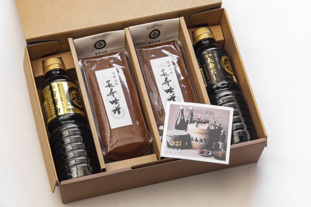 東松島市のふるさと納税で是非長寿味噌の味わいをどうぞ 「ふるさとチョイス」「楽天ふるさと納税」から申込可能です