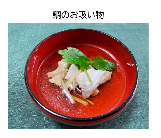 ★簡単レシピ★パート2 2021.06.16